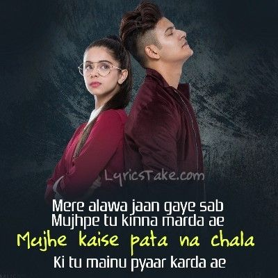 Mujhe Kaise Pata Na Chala Lyrics Papon Manjul Khattar Love Song Lyrics Quotes Romantic Song Lyrics Music Lyrics Songs