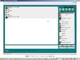 شات لمة احباب شباب وبنات العرب تعرف عليهم الان Blog Posts Map Map Screenshot