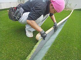 人工芝を自分で施工する方法 Diy 庭 人工芝 庭 Diy 人工芝 人工芝