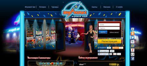 В опере реклама казино вулкан игры бесплатно е казино