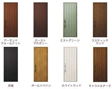 家づくり 玄関ドア サッシ選び 玄関ドア編 玄関 ドア 玄関ドア