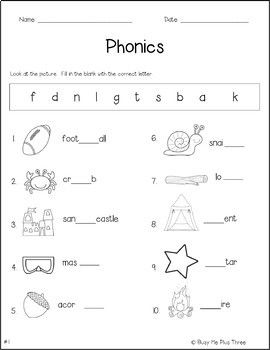 Phonics Worksheet Pack Phonograms Kindergarten First Grade