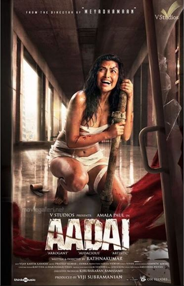 Watch Anjali Tamil Movies Download Movies Amala Paul