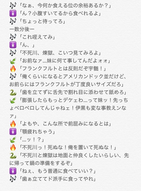 鬼滅の刃ヒロアカ夢小説