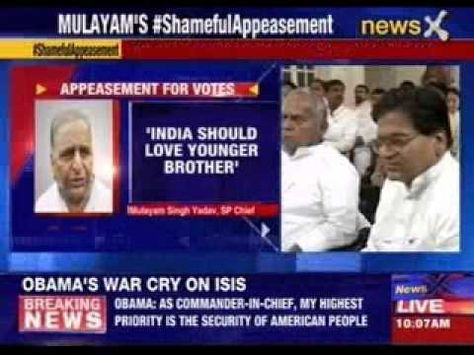Mulayam Singh Yadav Pakistan Is India S Younger Brother Latest World News Latest News Headlines Political News