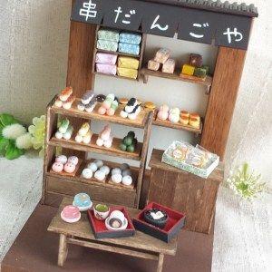 100均材料で作るドールハウス 和菓子屋さんの壁と床 屋根と壁掛け棚