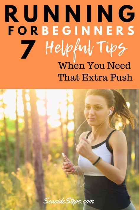 Running tips to help you not only lose weight but to become stronger and faster. Running motivation to help you with endurance and get fit so you can live your best life now. #runningtips #runningmotivation #runningforbeginners #weightloss #seasidesteps