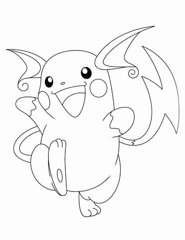 Raichu Coloring Page Fresh Pokemon Coloring Pages Raichu Moon Coloring Pages Pokemon Coloring Pages Pokemon Coloring