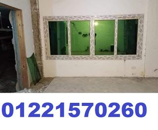 شبابيك Pvc ابواب Pvc Windows Doors Pvc Windows