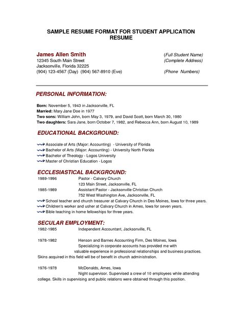 College Resume Format High School Senior Resume For College Application  Google Search