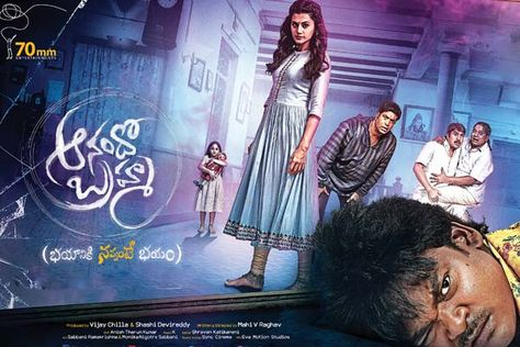 anando brahma 2017 telugu full movie watch online free