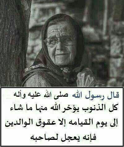 Pin On كلامكم نور من أقوال اهل البيت عليهم السلام