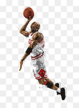 Millions Of Png Images Backgrounds And Vectors For Free Download Pngtree Basketball Clipart Basketball Players Basketball