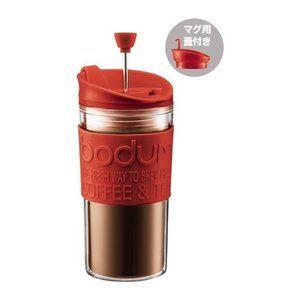 Bodum ボダム Travel Press トラベルプレス マグ用リッド付コーヒーメーカー 0 35l 2021446 Concent コンセント 通販 コーヒーメーカー マグ ボダム