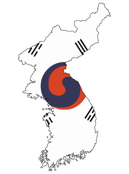 FileFlag Map Of The Korean Empire Png Imperial - Japan map flag