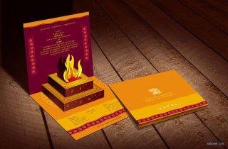 35 Creative And Unusual Wedding Invitation Card Design Ideas Indian Wedding Invitation Cards Unusual Wedding Invitations Wedding Invitation Card Design