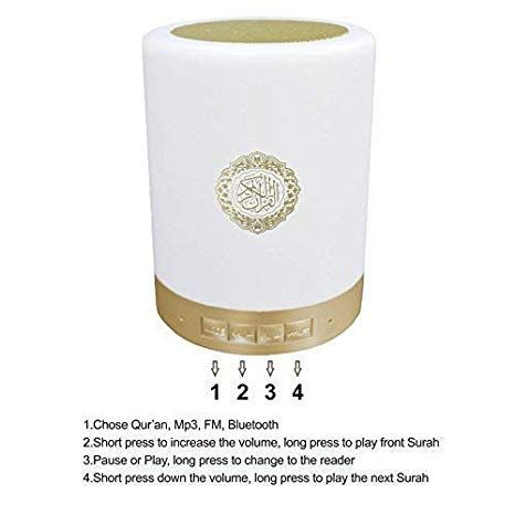 Amazon Com Sq112 Quran Smart Touch Led Lamp Bluetooth Speaker With Remote Rechargeable Full Recitations Of Famous Imams And Quran Translation Quran Bluetooth