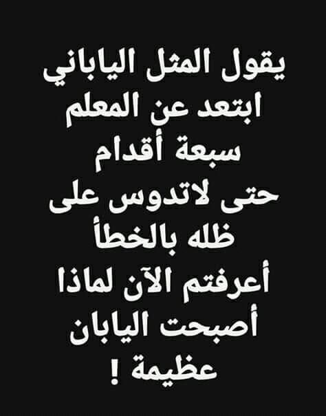 Pin By حذامي حسين On حكم شعر عبر Love Quotes For Him Love Quotes Quotes For Him