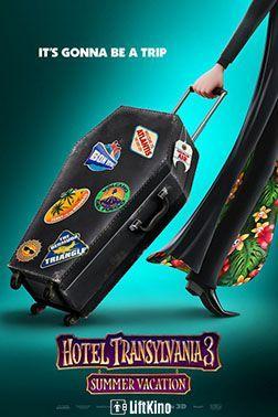 Monstry Na Kanikulah 4 2020 Hotel Transylvania Vacation Movie Transylvania