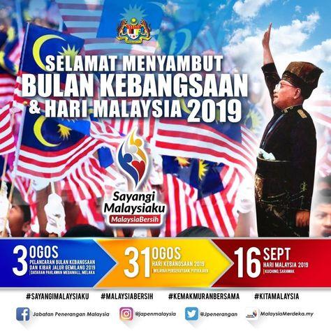 Tema Logo Dan Lagu Hari Kebangsaan Merdeka Ke 62 Hari Malaysia 2019 Layanlah Berita Terkini Tips Berguna Makluma Positive Quotes Logos Malaysia