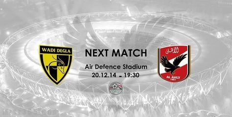 زينزوم دليل العرب موعد مباراة الأهلي ووادي دجلة غدا الأربعاء 12
