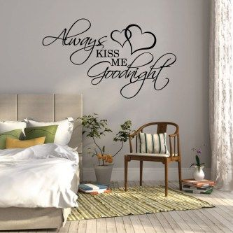 Cute Quote Wall Sticker Vinyl Transfer Decor Together We Have it All Art Decal