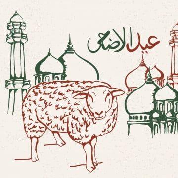 Islamic Festival Of Eid Al Adha Greeting Design Vector With Hand Drawn Sketch Of Goat And Mosque Ramadan Eid Al Qurba Festival Png Transparent Clipart Image Eid Al Adha Greetings