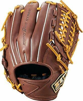 Advertisement Ebay Gazette Zett Boy Baseball Softball Glove Glove Zero One Stage A Third Right In 2020 Softball Gloves Baseball Softball Vintage Baseball Gloves
