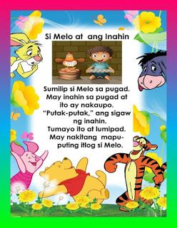 Remedial Reading In Filipino With Images Remedial Reading