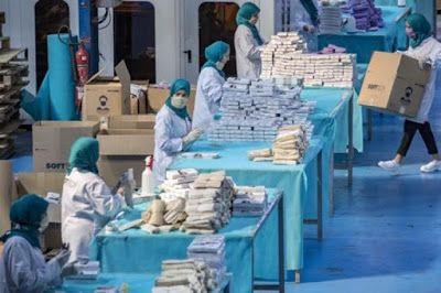 متابعة كيف تمكن المغرب من إنتاج ما يناهز 6 ملايين كمامة في اليوم في حين أن بلدانا أوروبية عجزت عن ذلك وكيف أمكن بي Table Decorations Decor New Scientist