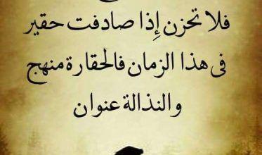امثال وحكم عن الحب للفيس بوك صور صور عليها امثال وحكم أكتب اسمك على الصور Arabic Calligraphy Calligraphy