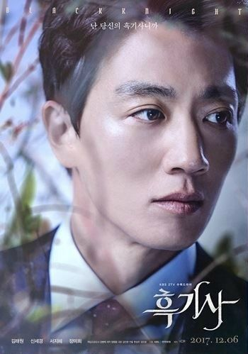 Drama Korea Black Knight 2017 Pria Lee Seung Gi Kim