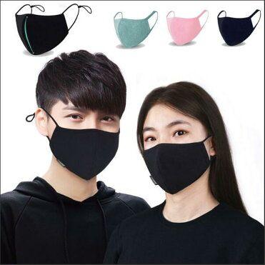 マスク 向き 黒 【即納】5m 日本製