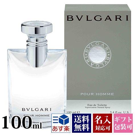 buy online 146b3 d5cf6 List of Pinterest ブルガリ メンズ pictures & Pinterest ...