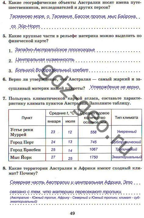 Диктант за 2 четверть 4 класс умк школа россии