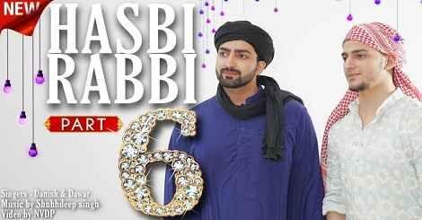 Hasbi Rabbi Jallallah Part 6 Naat Mp3 Download Mr Jatt Danish And Dawar 2020 In 2020 Love In Islam Music Labels Music Videos