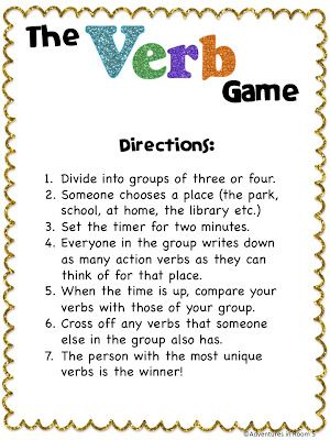 Adventures in Room 5: Verbs! Verbs! Verbs!  For centers. Different parts of speech // a timer // and different scenarios