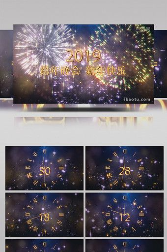 30 Seconds Countdown 2019 New Year S Party Film Ae Template Video Aep Free Download Pikbest Party New Years Party Templates