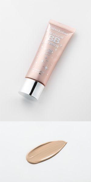 ヘアスタイルカタログ: 最高 化粧 下地 プロ おすすめ