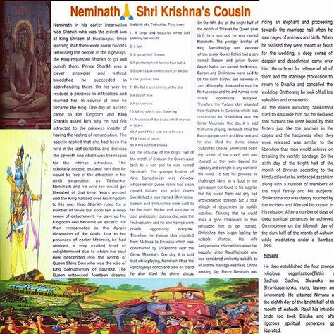 Neminath Cousin of Shree Krishna who told him about weapon that will ruin his clan coming up in...  Neminath Cousin of Shree Krishna who told him about weapon that will ruin his clan coming up in next post after this short intro enjoy reading #krishna #harekrishna #bhakti #radheradhe #radha #radhakrishna #radhekrishna #god #lordkrishna #mahadev #love #shiva #iskcon #mahakal #india #jain #jainism #baisa #workstation #rajasthan #mumbai #indian #rajkot #photography #chandigarh #dance #mehta #modal