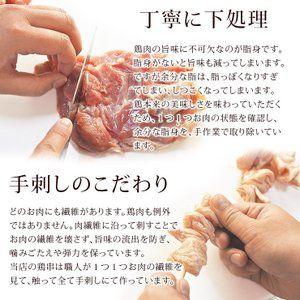 焼き鳥 国産 せせり串 首肉 たれ 5本 Bbq バーベキュー 焼鳥 惣菜