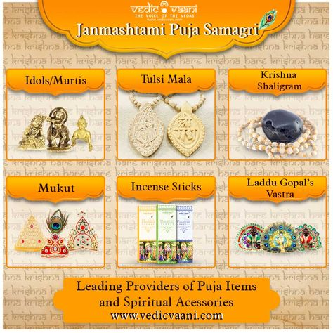 Krishna Janmashtami 2019 Saturday, 24 August