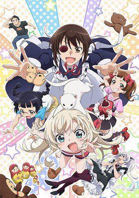 Crunchyroll Adds Uzamaid Skull Face Bookseller Honda San Anime