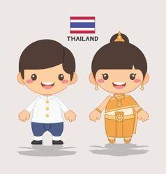 Thai Traditional Welcome Sawasdee Royalty Free Vector Image Feelings Activities Preschool Thailand Art Vector Free