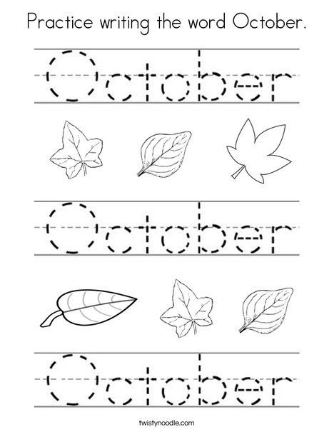 Practice writing the word October Worksheet - Twisty Noodle Preschool Writing, Preschool Learning Activities, Homeschool Kindergarten, Toddler Learning, Kindergarten Worksheets, Fun Learning, Homeschooling, Emotions Preschool, Alphabet Worksheets