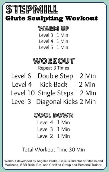 Angeles describes a workout that combines the benefits of cardio with glute-sculpting moves. http://lnkd.in/dHNXVSr