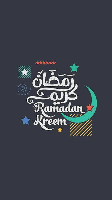 رمضان كريم خلفيات Ramadan Ramadan Mubarak Ramzan Mubarak Image