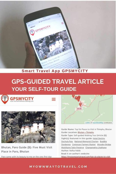 My Own Way To Travel with GPS-Guided Travel Article