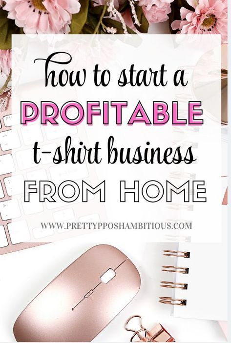 Nine Things You Need to Start Your T-Shirt Business from Home