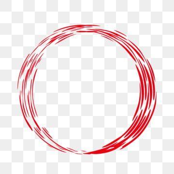 Ink Wind Chinese Style Ink Brush Chinese Style Brush Brush Brush Brush Ink Line Ink Line Red Brush Red Line Clipar Chinese Style Flower Line Drawings Ink Brush